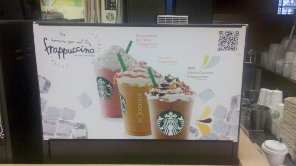 Starbucks QR Code SRCH